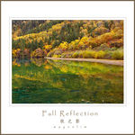 Title: Fall Reflection