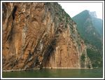 Title: Walls Along the Yangtze